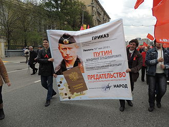 "Communist Party of the Russian Federation - Communist protesters with the sign ""the order of dismissal of Vladimir Putin for the betrayal of the national interests"", Moscow, 1 May 2012"