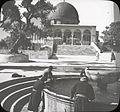 Mosque of Omar.jpg