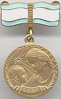 Motherhood Medal1.JPG