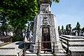 Mount Jerome Cemetery - 117012 (27407822946).jpg