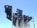Mount of Flags 2.jpg