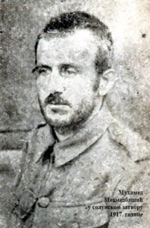 Muhamed Mehmedbašić - Muhamed Mehmedbašić while imprisoned in Thessaloniki during the Serbian court-martial in 1917.