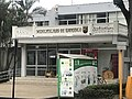 Municipalidad de Barranco, Lima, Perú.jpg
