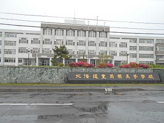 Hokkaido Muroran Sakae High School