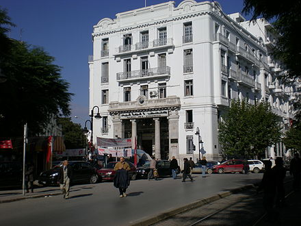 Finance museum in Money Square (city centre) MuseeFinanceTunis.JPG