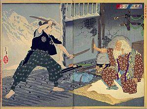 Tsukahara Bokuden - An ukiyo-e print depicting the fictional encounter between Tsukahara Bokuden and the legendary swordsman, Miyamoto Musashi.