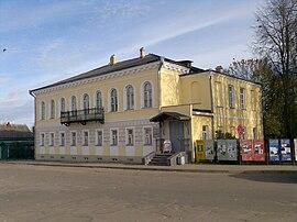 Museika v Valdae.jpg