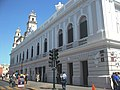 Museo de Arte Contemporáneo Ateneo de Yucatán, Mérida, Yucatán (01).JPG