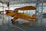 Museu da TAM P1080660 (8593536116).jpg