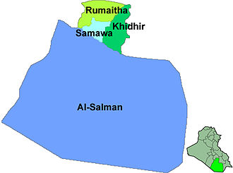 Districts of Iraq - Image: Muthanaprovincedis