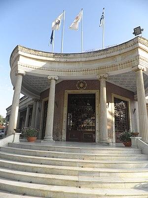 Nicosia Municipality - Nicosia Municipality, Eleftheria Square