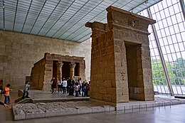 NYC - Metropolitan - Temple of Dendur.JPG