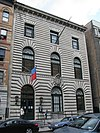 NYPL 115th Street Branch, Manhattan.jpg