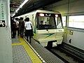 Nagahori Tsurumiryokuchi-Line Gamo 4-chome station platform - panoramio.jpg