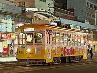 Nagasaki Electric Tramway Oden train.jpg