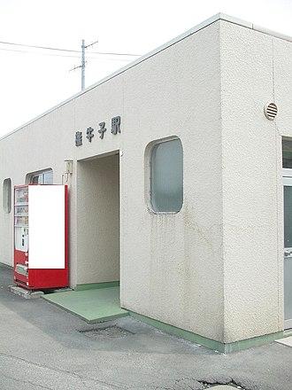 Naijōshi Station - Naijōshi Station in May 2007