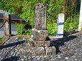 Nakahama-Ansei.jpg