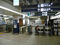 Nakaokachimachi-Sta-for-JR-Okachimachi.JPG