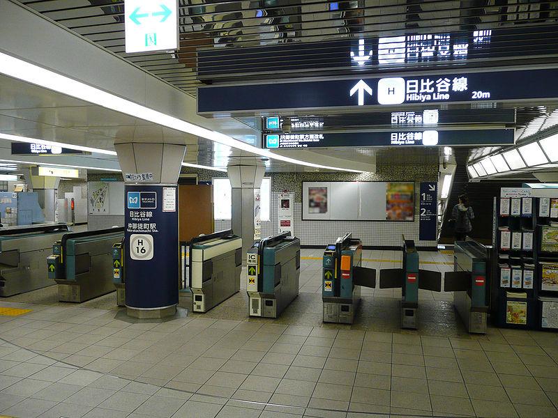 File:Nakaokachimachi-Sta-for-JR-Okachimachi.JPG
