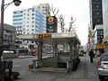 Nakseongdae Stn. Exit 8.jpg