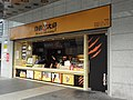 Nangang Store, Fried Chicken Master 20181021.jpg