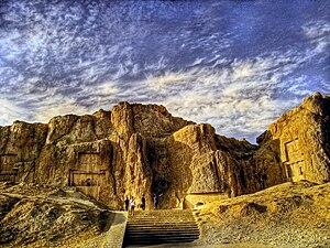 نقش رستم استان فارس