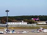 NaritaAirportToho.jpg