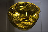 National Archaeological Museum Sofia - Golden Funeral Mask from the Svetitsata Tumulus (King Teres%3F).jpg
