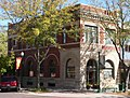 National Bank of Ashland from SW.jpg