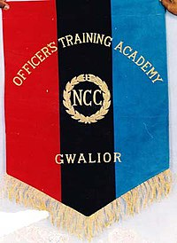 National Cadet Corps Banner of Gwalior Officer Training Academy.jpg