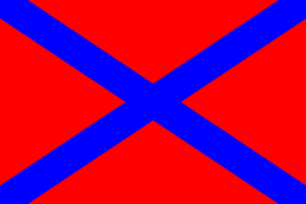 Naval Ensign of Far Eastern Republic.png
