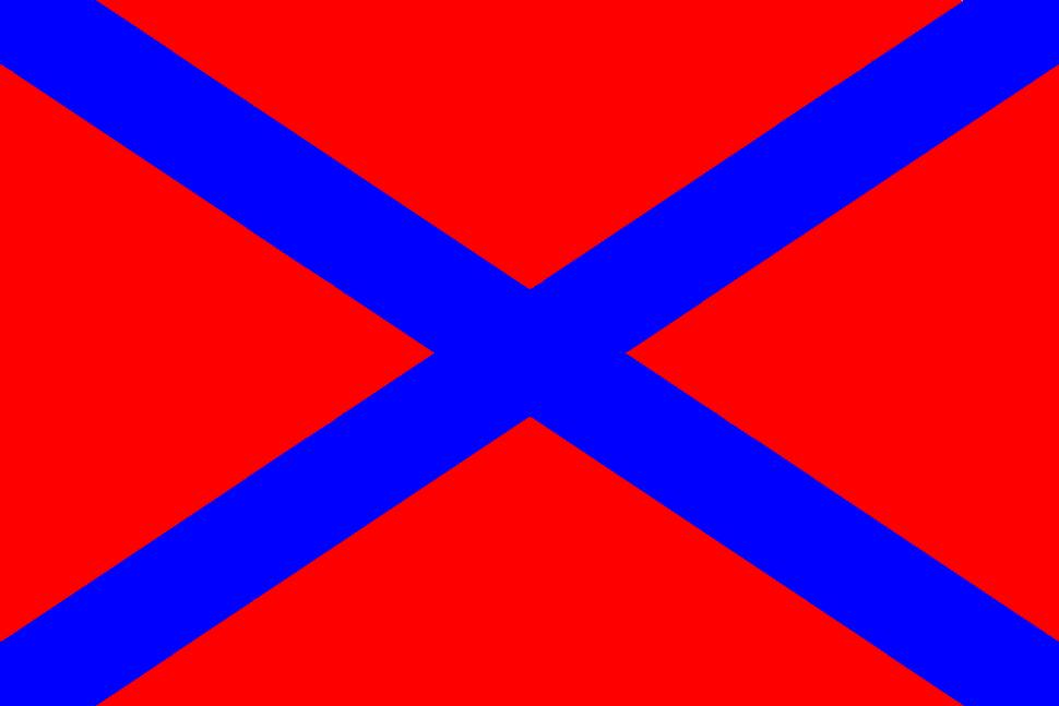 Naval Ensign of Far Eastern Republic