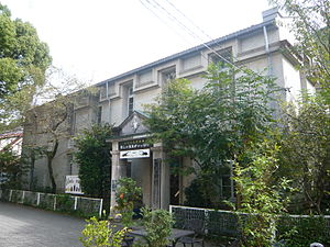 Nawa Insect Museum 1.JPG