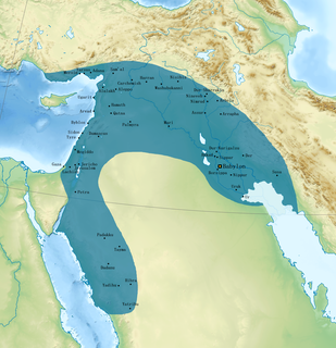Fall of Babylon End of the Neo-Babylonian Empire