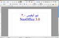 NeoOffice Ar-En.png