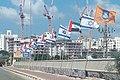 Netanya HW-2 IL UAE Flags 20200821 113130 03.jpg