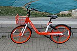New Mobike at Dongbianmen (20171129152129).jpg