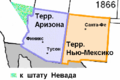 New mexico territory 1866.png