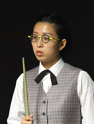 Ng On Yee - Image: Ng On Yee PHC 2017 2