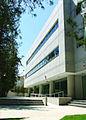 Nicosia campus.jpg