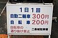 Nijo Castle J09 10.jpg