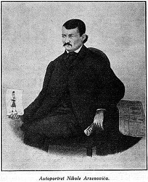 Nikola Arsenović - Self-portrait