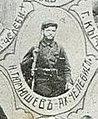 Nikola Gyumyushev AhaChelebi IMARO.JPG