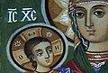 Nomina sacra IC XC 2.jpg