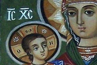 Nomina sacra - Image: Nomina sacra IC XC 2
