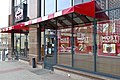 OBSERVE TGI FRIDAY'S Warsaw Poland For Lunch Oh So Good! (7091158591).jpg