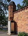Offentlig urinoar Djurgården 2011.jpg