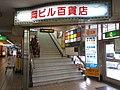 Okabiru-Hyakkaten-1.jpg