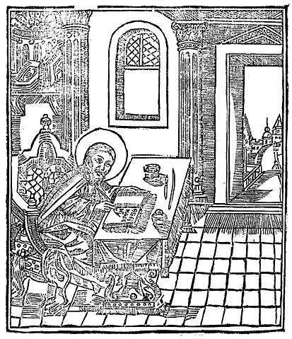 Святой Иоанн Дамаскин за работой. Гравюра из «Октоиха» изданного в Кутеинской типографии в 1646 году
