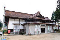 Old-Kumihama Prefecture public office